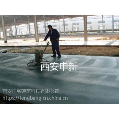 铜川耐磨地坪|兴平环氧地坪—【申新】认准申新品牌
