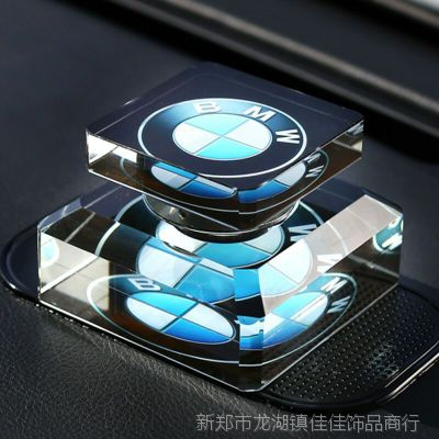 汽车香水 车标水晶摆件  汽车内饰 创意饰品 汽车用品 一件代发
