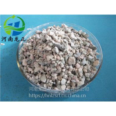 赣州氨氮水处理专用沸石颗粒