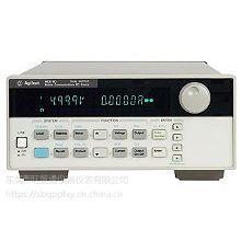 供应 Keysight 66319D 通信直流电源