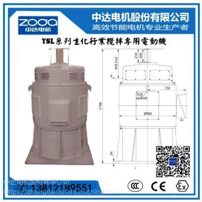 供应反应釜电动机YSL5003-10-215KW电机中达电机ZODA厂家