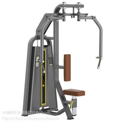 宁津环宇商用健身器材 直臂夹胸训练器 厂家直销