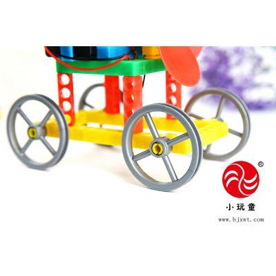 幼教玩具-风力小车