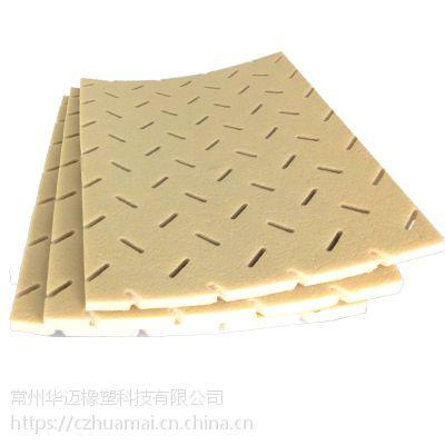 减震垫 足球场弹性基础减震垫层 10mm合成材料吸震垫层