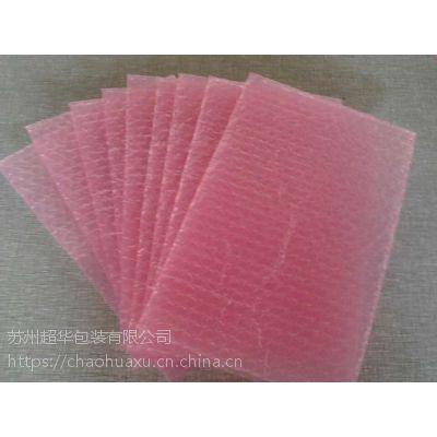 苏州供应防静电气泡膜粉色气泡膜 电商快递包装材料 绿色环保