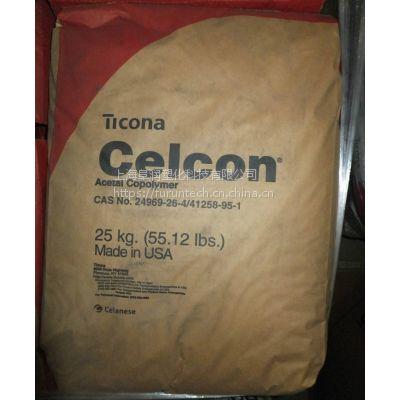 诸暨市经销Celanese泰科纳POM Celcon M270 高流动共聚甲醛