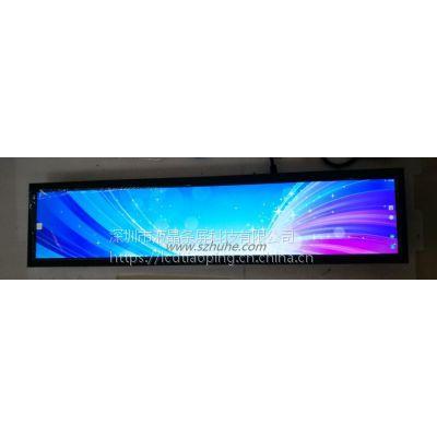 液晶条屏厂19.3寸条形液晶屏切割定制排队叫号条形显示器生产