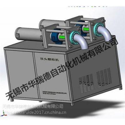 上海干冰保温箱 华瑞德自动化机械 干冰保温箱厂家