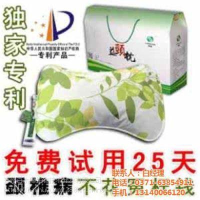 百木缘(在线咨询),颈枕价格,颈椎患者颈枕价格