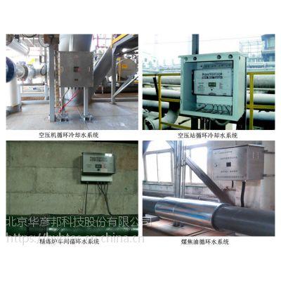 脉冲电感水质净化装置JYQ281-L5A350