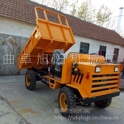 生产厂家单缸工程运输车旭阳工地专用柴油四轮车液压自卸小型拖拉机