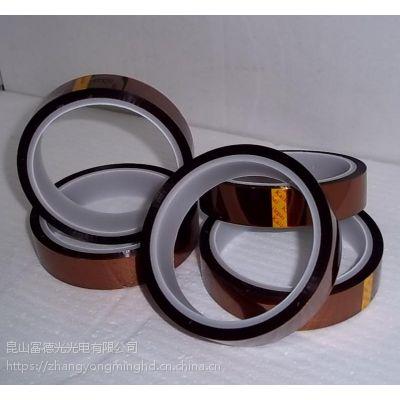 PCB茶色260度金手指胶带 长度33米