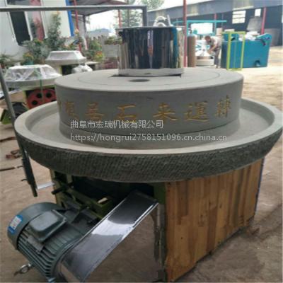 低价天然石头养生磨豆浆机 电动石磨豆浆机 磨浆机 宏瑞牌芝麻酱石磨机
