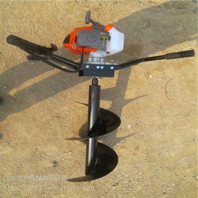 立柱埋桩地钻挖坑机 手持式双人挖坑机