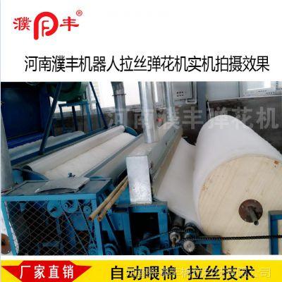 一次成型弹花机 弹花机设备 大型吸尘弹花机厂家 拉丝技术濮丰
