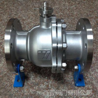 中国百普阀门不锈钢球阀Q41F-16P DN50/DN80/DN100