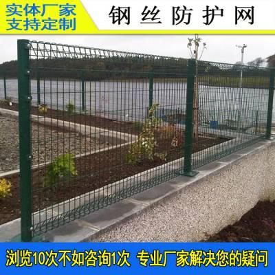 阳江市政公园铁丝网 东莞工业园围栏 交通防护网现货 价格多少