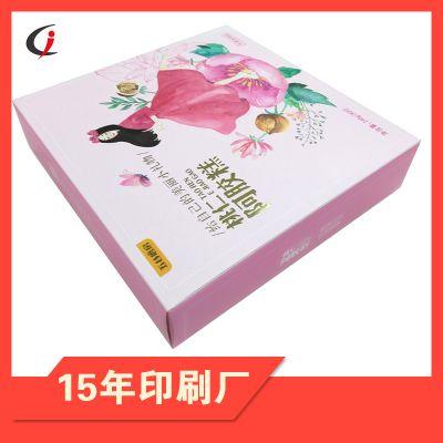 深圳公明食品包装盒印刷定制 保健品盒设计印刷厂家定制