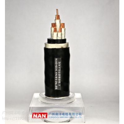广州南洋电缆厂家供应BBTRZ-3*240+1*120系列矿物绝缘柔性耐火电缆!