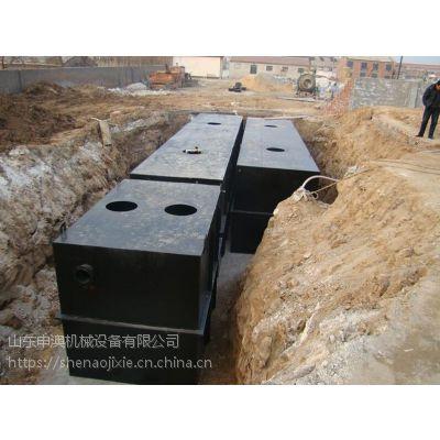 申澳机械污水处理设备医疗污水处理设