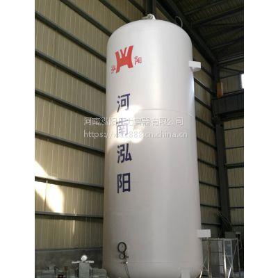 供应CFL国标规格液氧储罐、泓阳双层真空不锈钢液氧储罐