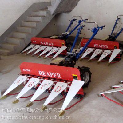 农业机械小型收割机 割谷子辣椒的机器