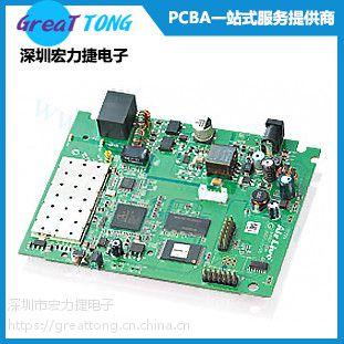 供应深圳电路板设计,深圳PCB设计,PCB制板,OEM加工