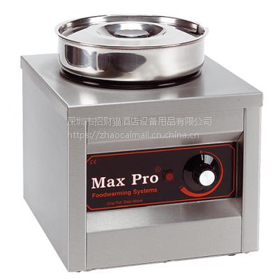 荷兰进口MAX PRO 921.451单头圆形保温汤炉
