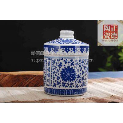 正德陶瓷景德镇手工手绘陶瓷密封罐储藏罐