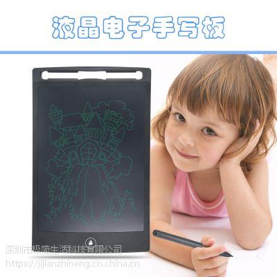 深圳150g新款lcd液晶手写板8.5寸电子绘画塑料板儿童益智光能写字板签名手绘板