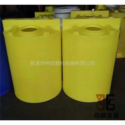 500升农用兑药桶/500L农业搅拌施肥罐/500升PE加药桶