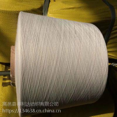 河北仿大化涤纶纱环电放—32S