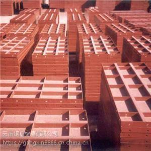 供应:云南昆明钢模板多少钱