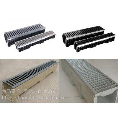 操场常用的成品排水沟,沟槽式成品排水沟,豪润沃森系列