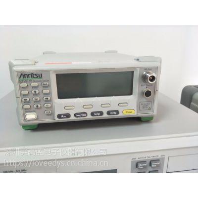 二手安立MT8852B蓝牙测试仪深圳供应、欢迎致电!18822824486