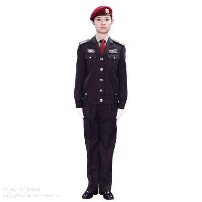 淄博厂家订做保安服|保安标志服装定做|形象岗服装订制
