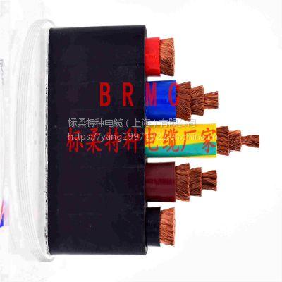 低压斗轮机扁电缆 扁电缆制造厂家
