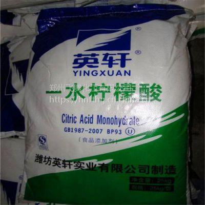 厂家直销一水柠檬酸 英轩柠檬酸 食用除垢剂 污水处理剂 25公斤装 现货供应