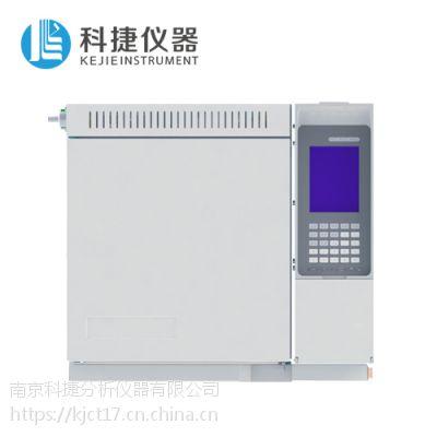 四川气相色谱仪价格GC5890C单质烃分析用气相色谱仪