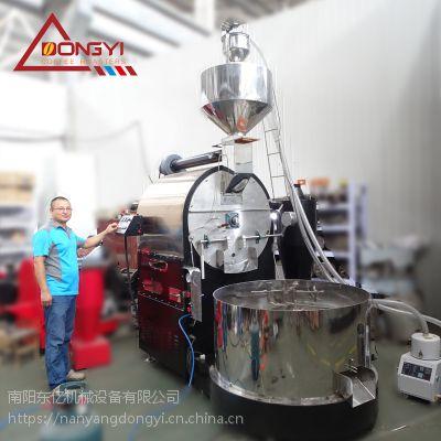 2018南阳东亿大型商用60kg咖啡烘焙机 咖啡工厂专用 智能高效燃气加热15688198688