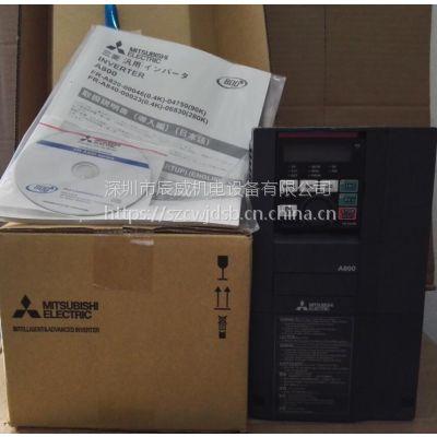 160kw 三菱变频器 FR-A840-04320-2-60 山西三菱变频器总代理