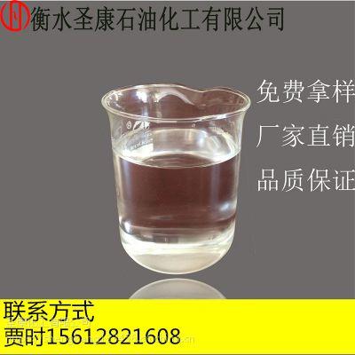 衡水圣康 三元乙丙专用油 欢迎致电采购