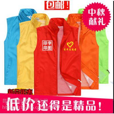 云南广告帐篷生产厂家价格 昆明广告马甲订做价格