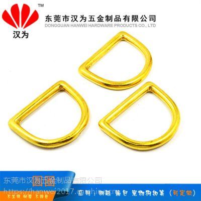 东莞箱包挂扣厂家专业生产五金配件D型扣 金属箱包扣 d扣