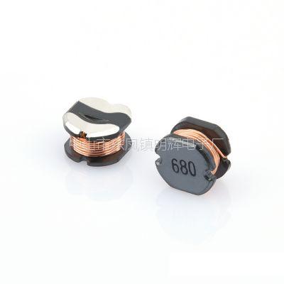 现货供应CD75-4R7K功率电感 双线并绕环保纯铜绕制 镍锌铁氧体