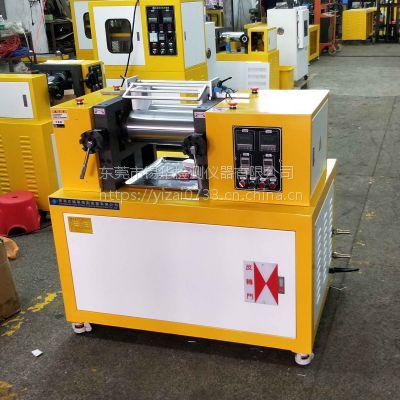 实验型两辊压延机 实验开炼机 橡胶塑料硅胶混炼机 专业生产