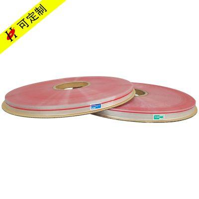 BOPP05红线自粘封缄胶带 不干胶双面胶带 环保型封口胶带