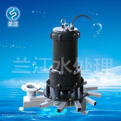 QXB2.5离心式潜水曝气机价格