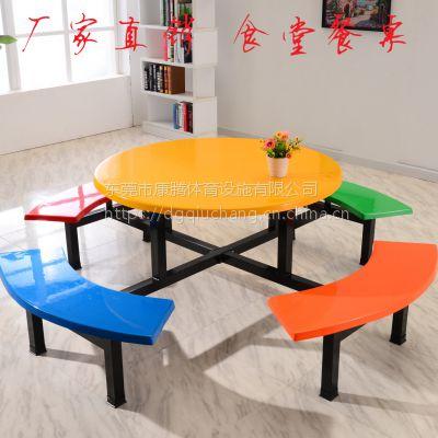 厂家直销玻璃钢6人8人连体圆桌食堂员工饭堂小吃店快餐店桌椅组合