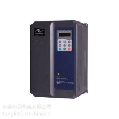 供应 汇川单相0.75kw变频器MD200S0.75B 广东区域代理